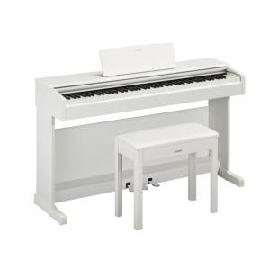 ヤマハ YDP-144WH 電子ピアノ ARIUS ホワイトウッド調仕上げ (YDP144WH)(エリア内標準設置無料)|dejikura