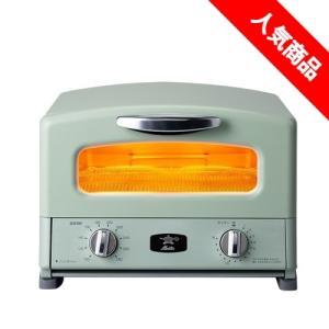アラジン(Aladdin) AGT-G13A/G グリーン Graphite Grill & Toaster[AGT-G13A-G]|dejikura