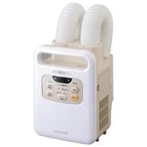 (在庫あり)アイリスオーヤマ ふとん乾燥機 カラリエツインノズル KFK-W1-WP(KFKW1WP)|dejikura