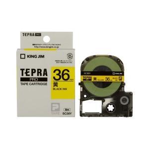 KING JIM キングジム テプラPRO テープカートリッジ カラーラベル(パステル) 黄テープ 黒文字 幅36mm×長さ8m SC36Y|dejikura