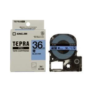 KING JIM キングジム テプラPRO テープカートリッジ カラーラベル(パステル) 青テープ 黒文字 幅36mm×長さ8m SC36B|dejikura