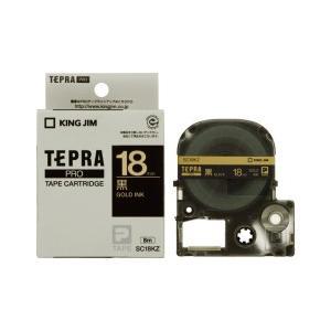 KING JIM キングジム テプラPRO テープカートリッジ カラーラベル(パステル) 黒テープ 金文字 幅18mm×長さ8m SC18KZ|dejikura