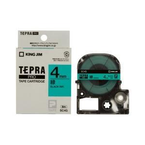 KING JIM キングジム テプラPRO テープカートリッジ カラーラベル(パステル) 緑テープ 黒文字 幅4mm×長さ8m SC4G|dejikura