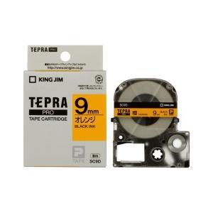 KING JIM キングジム テプラPRO テープカートリッジ カラーラベル(パステル) オレンジテープ 黒文字 幅9mm×長さ8m SC9D|dejikura