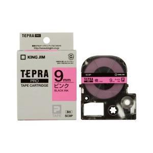KING JIM キングジム テプラPRO テープカートリッジ カラーラベル(パステル) ピンクテープ 黒文字 幅9mm×長さ8m SC9P|dejikura