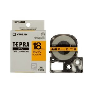 KING JIM キングジム テプラPRO テープカートリッジ カラーラベル(パステル) オレンジテープ 黒文字 幅18mm×長さ8m SC18D|dejikura