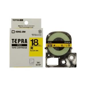 KING JIM キングジム テプラPRO テープカートリッジ カラーラベル(パステル) 黄テープ 黒文字 幅18mm×長さ8m SC18Y|dejikura