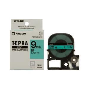 KING JIM キングジム テプラPRO テープカートリッジ カラーラベル(パステル) 緑テープ 黒文字 幅9mm×長さ8m SC9G|dejikura