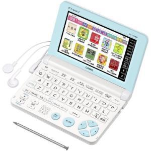 ※充電器セット付! カシオ 電子辞書  XD-SK2800WE ホワイト  小学生モデル CASIO エクスワード XDSK2800WE(☆在庫あり)