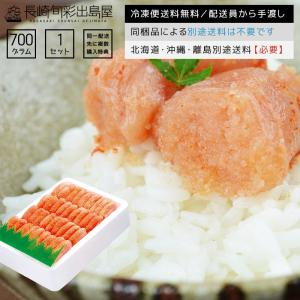 長崎の双葉水産は、グルメな干物と海産物と海の幸の通販と取寄の専門店です。完全手作りで天然塩にこだわっ...