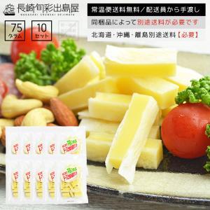 ■内容量 訳ありチーズとタラの白身サンド/カマンベールver110g×10袋 ■原材料 ナチュラルチ...