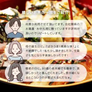 たい タイ 鯛 お茶漬け セット 長崎牧島美鯛茶漬け3種6食セット 冷凍便送料無料 ごちそう ギフト|dejimaya-netstore|05