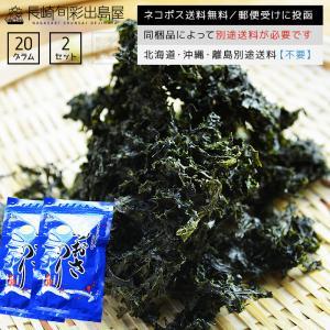 ■内容量:長崎県壱岐産あおさ20g×2袋(2017年2月:養殖地・容量・価格・パッケージを変更しまし...