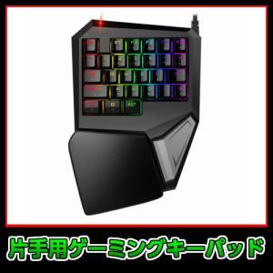 DELUX T9-PLUS 左手用 ゲーミングキーパッド メ...