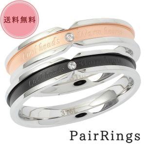 ペアリング 2本セット ステンレス 指輪 メンズ レディース ピンクゴールド ブラック シルバー キュービックジルコニア|delacruz