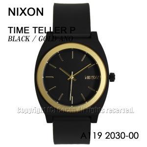 NIXON ニクソン A1192030 ブラック ゴールド TimeTellerP 並行輸入品 タイ...