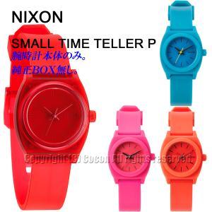 NIXON ニクソン 腕時計 SMALL TIME TELLER P スモールタイムテラーピー 女性...