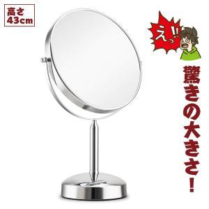 (セーディコ)Cerdeco 大型両面鏡 AmazingSize シンプルデザイン 真実の両面鏡DX...