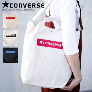 ●「CONVERSE」のBOXロゴが高いセンスを感じるストリート感あふれる2WAYショルダー&トート...