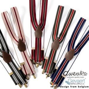 ●国内ですべて縫製されたY型サスペンダー!!カジュアルにもフォーマルにも使えるおしゃれなストライプ!...