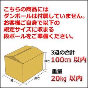 オリジナルプラン・ライト(21箱〜)|delf|05