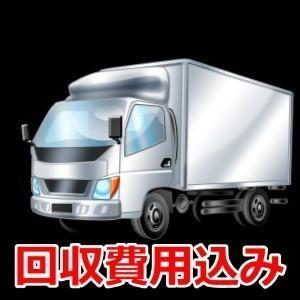 「シュレッダー代行」安心・安全・確実な書類廃棄 【スポットプラン・ライト】|delf|05