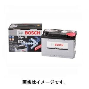 【廃棄バッテリー引取ります】ボッシュ(BOSCH) シルバーバッテリー 64Ah SLX-6C|deli-pa