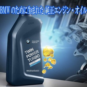 BMW純正ロングライフエンジンオイルLL01 5W30 ツインパワーターボ 5W-30  1L×8 ガソリン車用 83212459572 お買い得8本セット|deli-pa