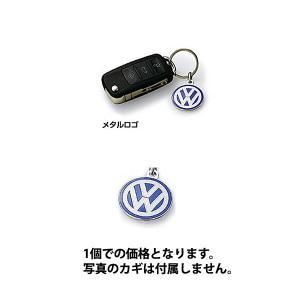 フォルクスワーゲン VW 純正アクセサリー VWキーホルダー メタルロゴ