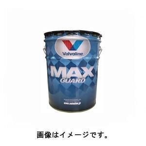 【商品名が変わりました。旧名マックスガードXP】バルボリン(Valvoline) エンジンオイル マックスガード/MAX GUARD EURO C3 5W-40/5W40 20L|deli-pa