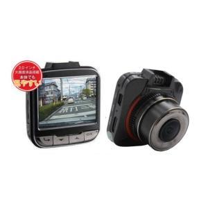 ドライブレコーダー 世界最小 クラス GPS搭載 小型 高画質 400万画素 HDR Gセンサー搭載HDMI出力 動体感知 自動録画対応G2ドラレコ deli-pa