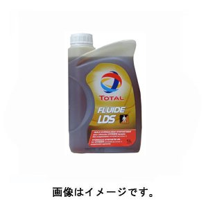 シトロエン 純正 LDSオイル C5/C6用 1L TL9979A3|deli-pa