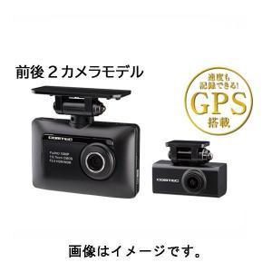コムテック(COMTEC) ドライブレコーダー 前後2カメラ GPS搭載 2.8インチ液晶 ZDR-015 deli-pa