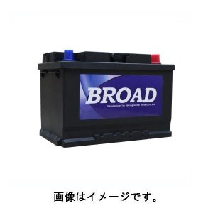 <メーカー直送品>ブロード(BROAD) 自動車用 EN規格バッテリー セバン製 BRZ 62Ah BRZ6-L2|deli-pa