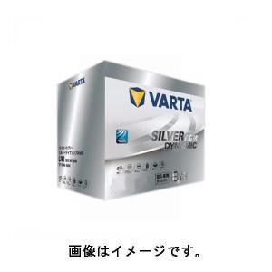 【廃バッテリー回収します】バルタ(VARTA) 輸入車/欧州車用 高性能バッテリー シルバーダイナミックAGM AGM60A 560701068|deli-pa