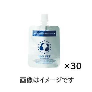 H40 ペットウォーター <ペット用水素結合水> 100ml 30本セット|deli-pa