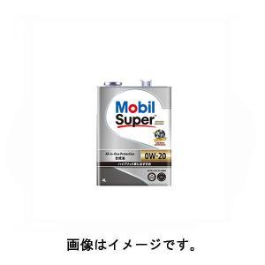 モービル(Mobil) Mobil Super/モービルスーパー 3000 エンジンオイル 0W-20 0W20 4L×1|deli-pa