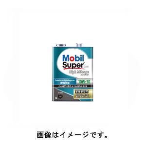 モービル(Mobil) Mobil Super/モービルスーパー 2000 High Mileage/ハイマイレージ エンジンオイル 10W-30 10W30 4L×1|deli-pa