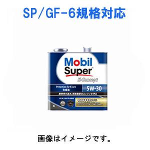 モービル(Mobil) Mobil Super/モービルスーパー SN K-Concept/K-コンセプト エンジンオイル 5W-30 5W30 3L×1|deli-pa