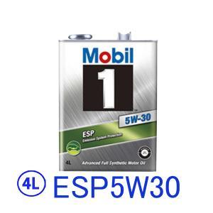 モービル(Mobil) Mobil1/モービル1 ESP 化学合成エンジンオイル 5W-30 5W30 4L×1|deli-pa