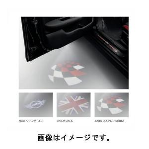 BMW MINI(ミニ) 純正アクセサリー LED ドア・プロジェクター ミニクロスオーバー ミニ3ドア ミニ5ドア 63312414106 deli-pa