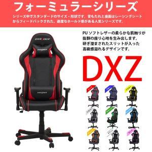 ■メーカー名:ルームワークス ■メーカー品番 レッド:DXZ-RDN ブルー:DXZ-BLN オレン...