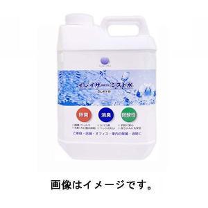 【次亜塩素酸水】イレイザー・ミスト用 ミスト水 (200ppm) 2Lボトル 1本|deli-pa