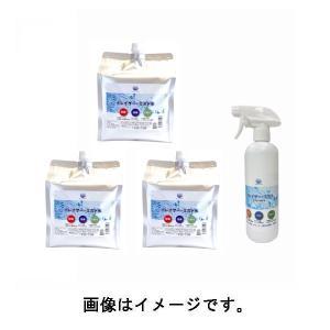 次亜塩素酸水【メーカー直送品】イレイザー・ミスト B-セット|deli-pa