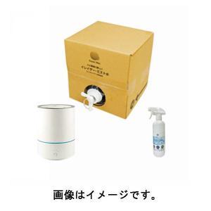 次亜塩素酸水【メーカー直送品】イレイザー・ミスト 業務用スタートパック|deli-pa