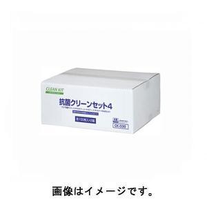 阿部商会 抗菌クリーンセット4 (マット・ハンドル・シート・シフト) 各100枚入り CK-030|deli-pa