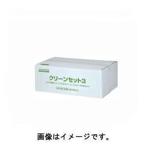阿部商会 クリーンセット3 (マット・ハンドル・シート) 各50枚入り CK-008|deli-pa