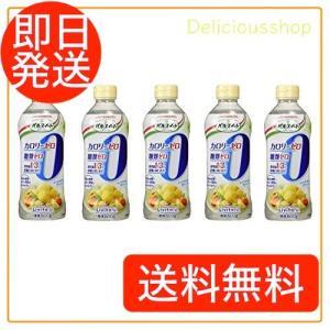 パルスイート カロリーゼロ 大正製薬 600g 5本 液体  甘味料