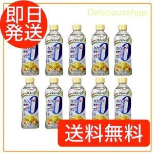 大正製薬 パルスイートカロリーゼロ 液体タイプ...の関連商品5