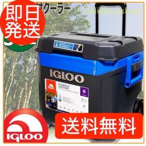 ●igloo社製(イグルー社)キャスター付きクーラーボックス  ●アメリカ製  ●350ml缶ジュー...